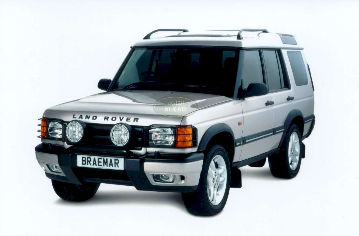 Discovery Ii Braemar Limited Edition The Land Rover Center