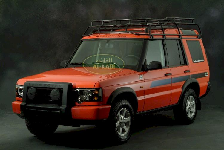Discovery IIa G4 Limited Edition | The Land Rover Center